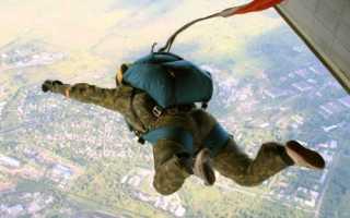 Какая минимальная высота для прыжка с парашютом