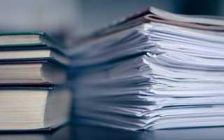 Как упорядочить документы