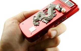 Какую заставку поставить на телефон, чтобы она приносила удачу