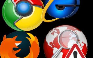 Что делать, если не открывается ни один браузер