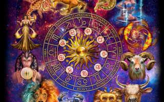 Как влюбляются разные знаки зодиака