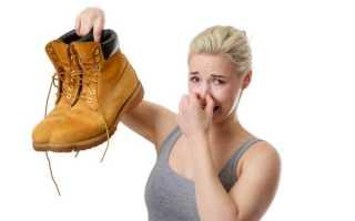 Как убрать запах из сапог