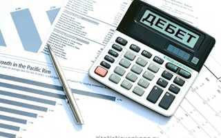 Как определить дебет и кредит