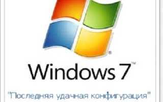 Что делать, если windows не загружается