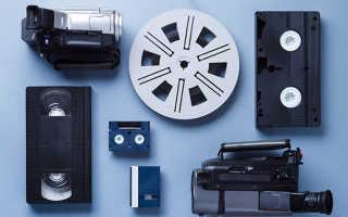 Как переписать видеокассету на компьютер