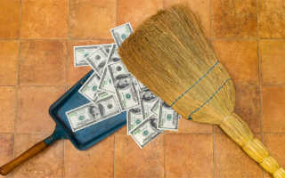 Как привлечь деньги в дом: моем пол золотой