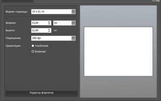 Какие программы есть для создания фотокниг