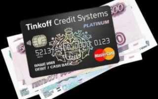 Как положить деньги на карточку через банкомат «сбербанка»