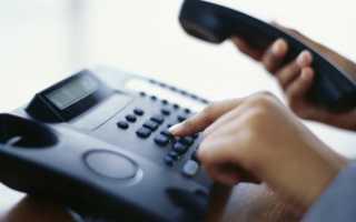 Как узнать домашний телефон по фамилии