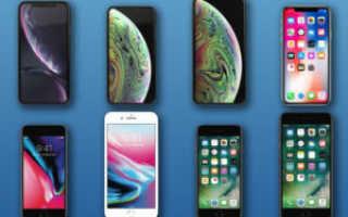 На сколько хватает зарядки у iphone 5