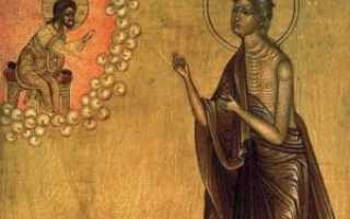 Мариино стояние как особое великопостное богослужение