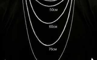 Как выбрать мужскую серебряную цепочку в подарок