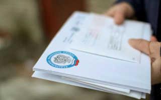 Как заполнить почтовое уведомление