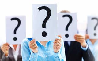 Какие вопросы задают при тестировании на полиграфе