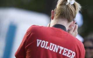 Что такое волонтерство