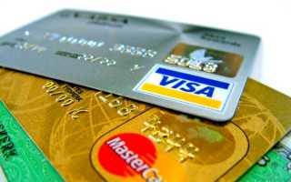 Как узнать номер карты сбербанка, если ее нет под рукой