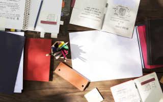 Как написать тезис