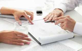 Какие нужны документы для продажи земельного участка