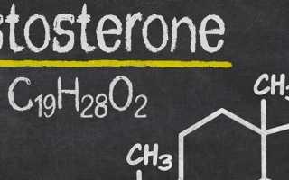 Как понизить тестостерон у мужчин