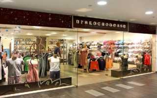 Как придумать название для магазина одежды